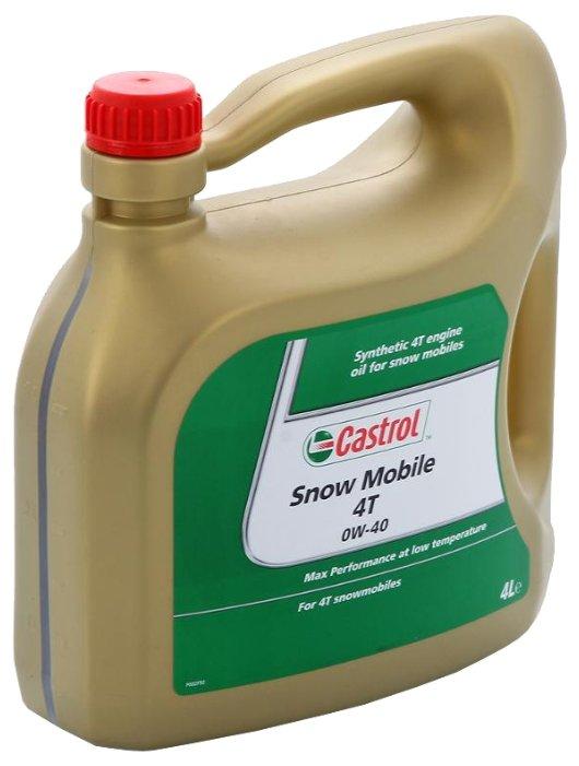 Масло для садовой техники Castrol Snow Mobile 4T 0W-40 4 л