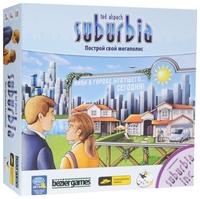 Настольная игра Cosmodrome Games Субурбия Построй свой мегаполис