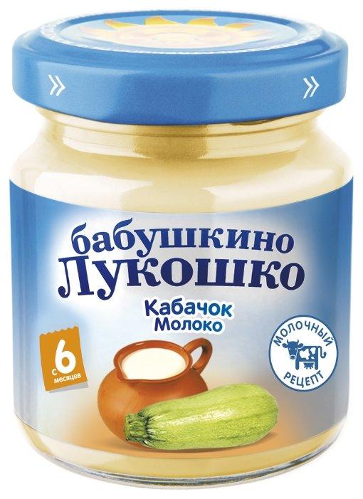 Пюре Бабушкино Лукошко кабачок-молоко (с 6 месяцев) 100 г, 1 шт