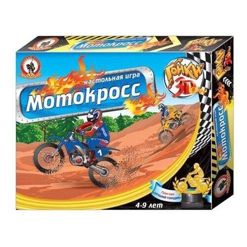 Настольная игра Русский стиль МотокроссНастольные игры<br>