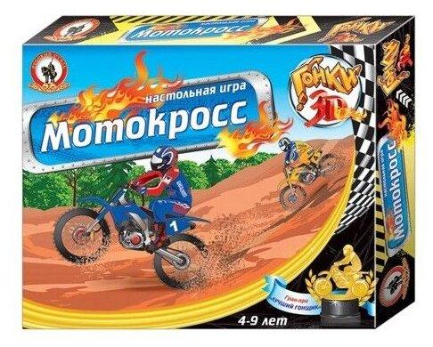 Настольная игра Русский стиль Мотокросс