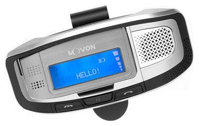 MOVON MK20