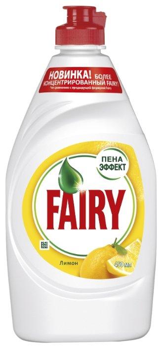 Fairy Средство для мытья посуды Лимон