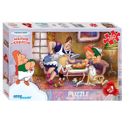 Пазл Step puzzle Союзмультфильм Малыш и Карлсон (78082), 560 дет. пазл step puzzle park