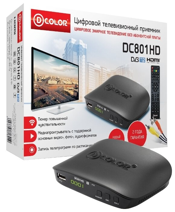 D-COLOR TV-тюнер D-COLOR DC801HD DVB-T2