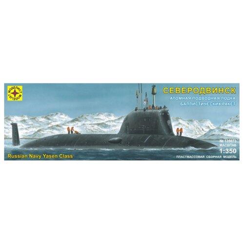 Сборная модель Моделист Атомная подводная лодка крылатых ракет