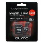 Карта памяти Qumo microSDHC class 10 UHS-I U1 + SD adapter