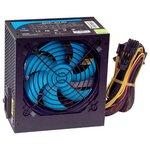 PowerCool ATX 120mm 500W