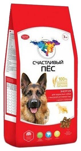 Корм для собак Счастливый пёс Сухой корм Энергия для взрослых собак с высокой активностью с курицей и говядиной