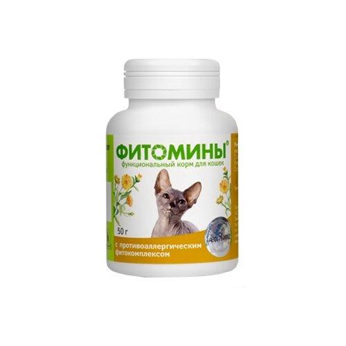 Витамины VEDA Фитомины с противоаллергическим фитокомплексом для кошек 50 г 100 шт.Витамины и добавки для кошек и собак<br>
