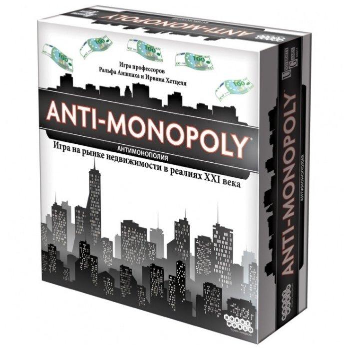 Настольная игра HOBBY WORLD Антимонополия