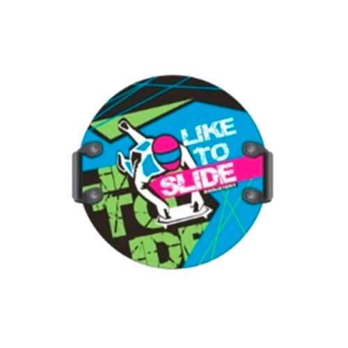 цена на Ледянка Snowstorm Like to Slide (Х60067) черный/зеленый/голубой