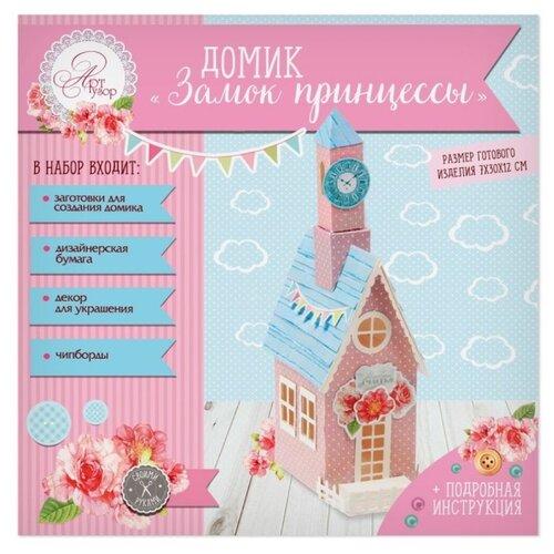 Купить Набор Арт Узор 29.5x30 см, Замок принцессы розовый/голубой, Бумага и наборы