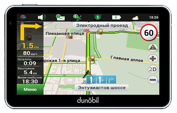 Навигатор Dunobil Ultra 5.0, Navitel