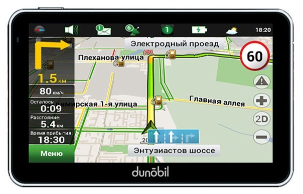 Dunobil Навигатор Dunobil Ultra 5.0