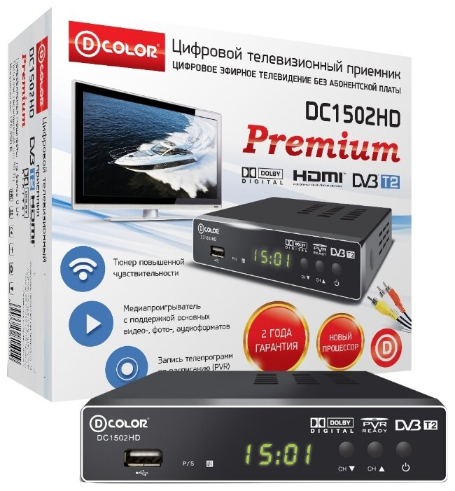 D-COLOR TV-тюнер D-COLOR DC1502HD