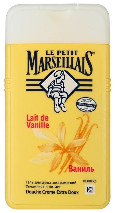 Гель для душа Le Petit Marseillais Ваниль 250 мл