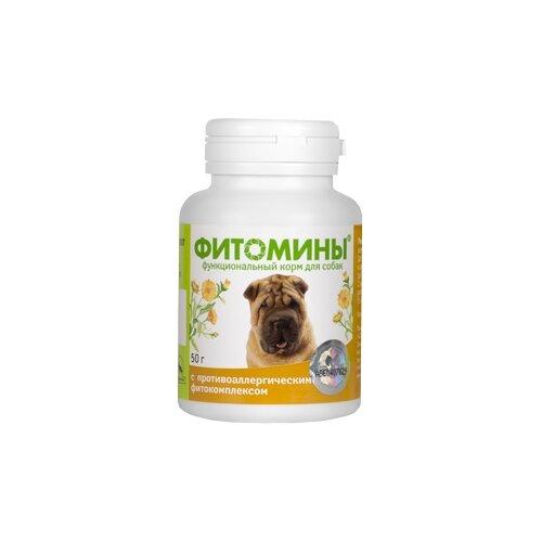 Витамины VEDA Фитомины с противоаллергическим фитокомплексом для собак 50 г