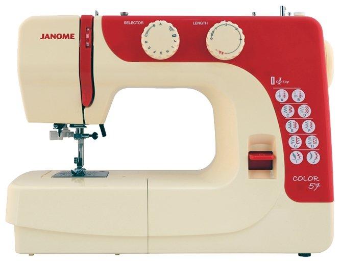 Швейная машина Janome Color 57
