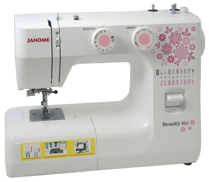 Janome Beauty 16S