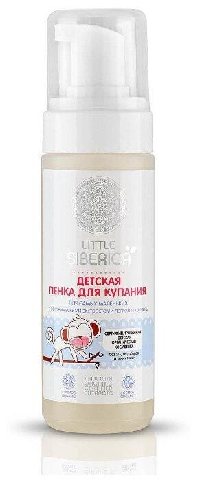 Natura Siberica Little Детская пенка для купания для самых маленьких 150 мл