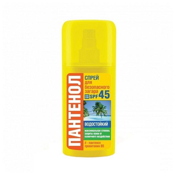 Биокон Спрей для безопасного загара Пантенол SPF 45