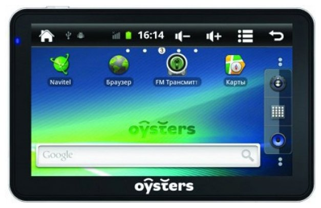 Oysters Chrom 5500