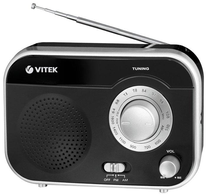 VITEK VT-3593