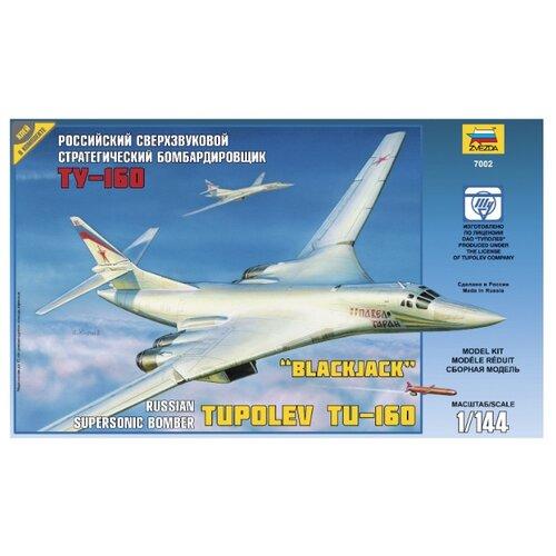 Купить Сборная модель ZVEZDA Российский сверхзвуковой стратегический бомбардировщик Ту-160 (7002) 1:144, Сборные модели