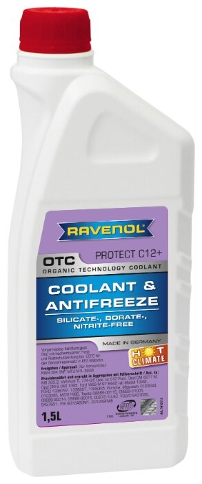 Антифриз Ravenol OTC Organic Technology Coolant HOT CLIMATE -15°C