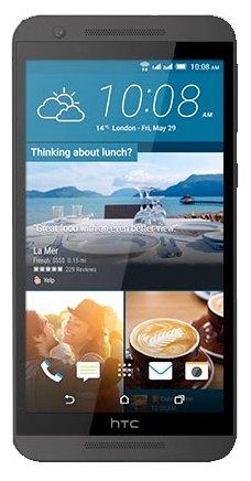 Смартфон HTC One E9s dual sim Meteor Grey