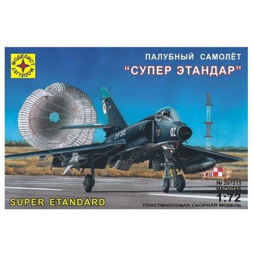 Купить Сборная модель Моделист Палубный самолет Супер Этандар (207215) 1:72, Сборные модели