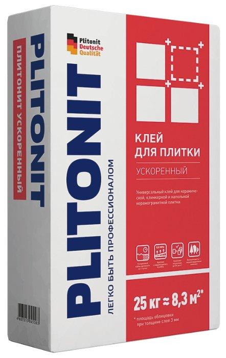 Клей Plitonit Ускоренный 25 кг