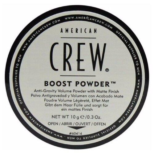American Crew Пудра Boost Powder для придания объема, 10 г недорого