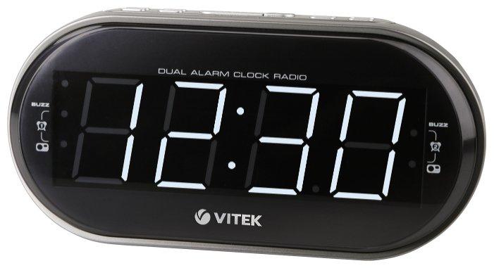 VITEK VT-6610