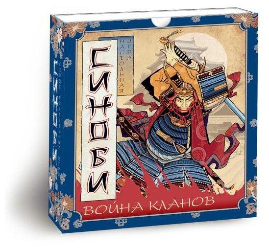 Настольная игра Правильные игры Синоби. Война кланов