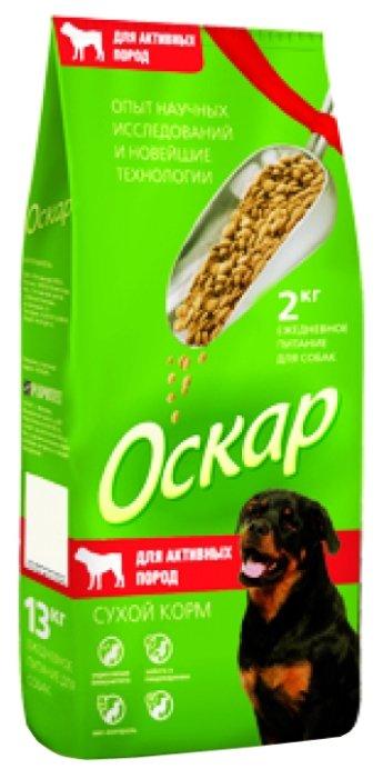 Корм для собак Оскар Сухой корм для собак Активных пород (2 кг) 4 шт.