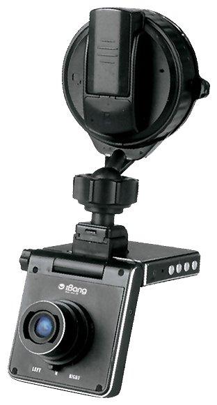 iBang Magic Vision VR-390