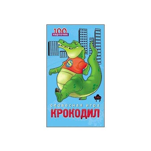 Настольная игра Рыжий кот Словесная игра Крокодил И-2999