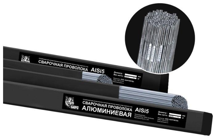 Пруток алюминиевый БАРС AlSi5 2.4 мм 5 кг