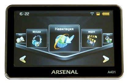 Arsenal A401