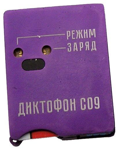 Сорока Диктофон Сорока 09