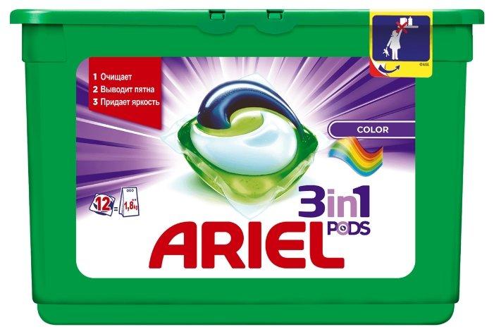 Капсулы Ariel PODS 3-в-1 Color
