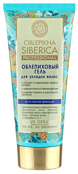 Natura Siberica Oblepikha облепиховый гель для укладки волос