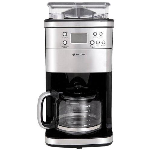 Кофеварка Kitfort KT-705 серебристый