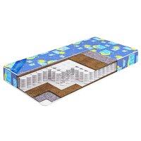 Матрас Beautyson Baby Pocket Plus 60x120 см
