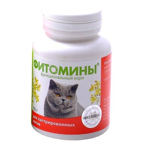 Витамины VEDA Фитомины для кастрированных котов 50 г