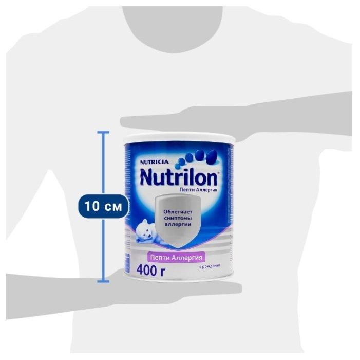 Молочная смесь nutrilon пепти аллергия