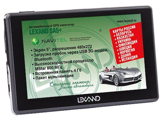 LEXAND Навигатор LEXAND SA5+