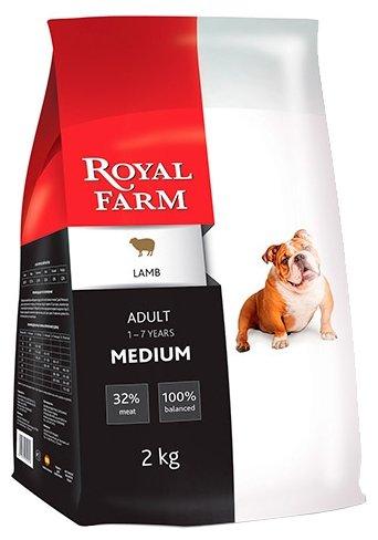 Royal Farm (12 кг) Сухой корм для собак Adult Medium Lamb